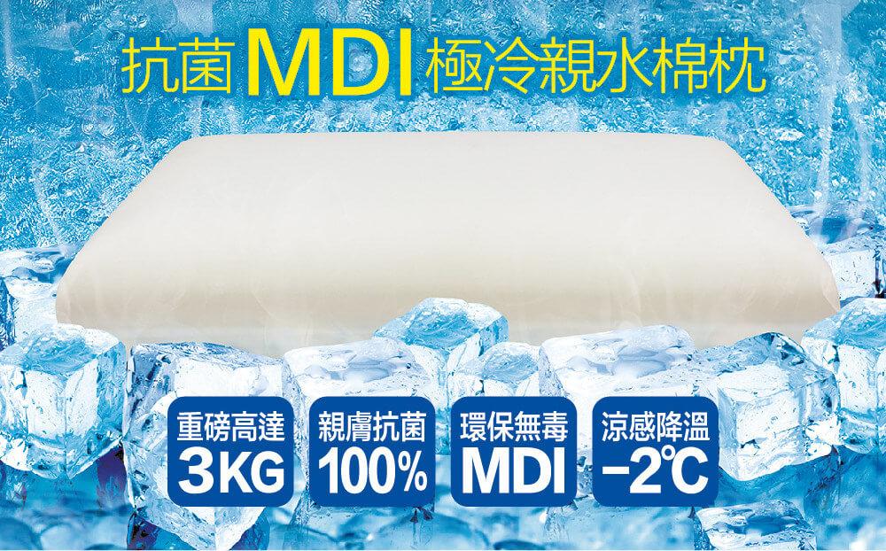MDI親水涼感相撲大力枕01