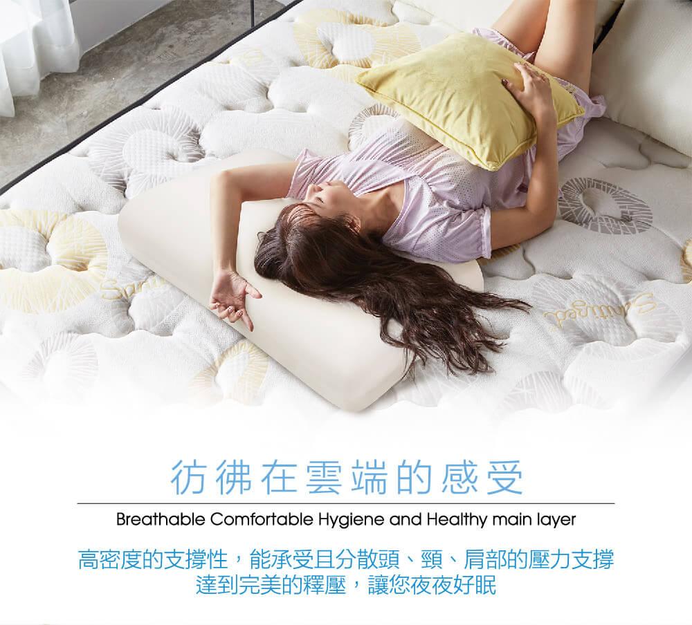 MDI親水涼感相撲大力枕08
