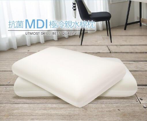 MDI親水涼感相撲大力枕