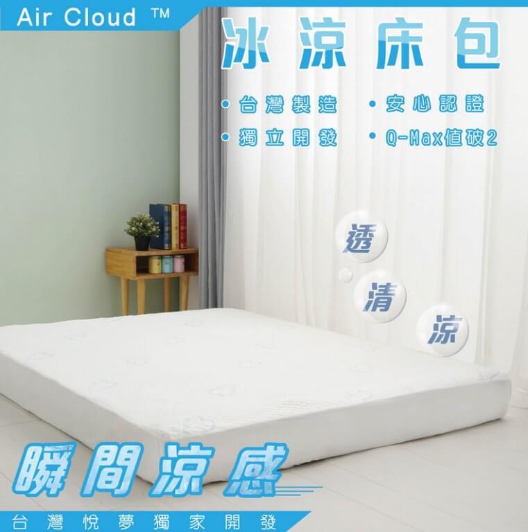 3d透氣床墊推薦